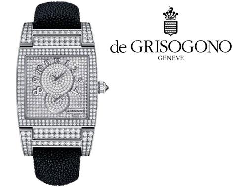 De Grisogono Timepieces